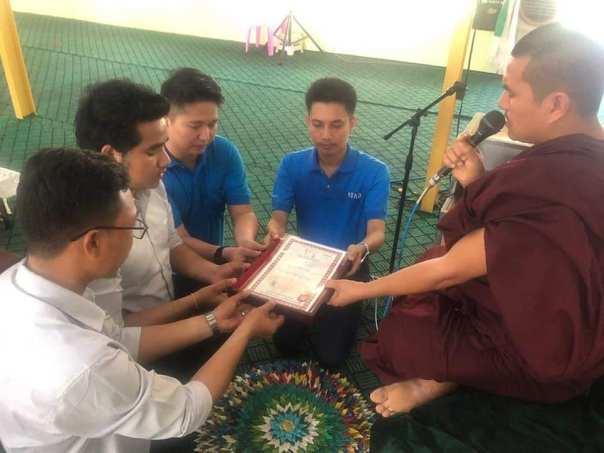 ATAD Myanmar team presented gifts to underprivileged children and the elderly 2