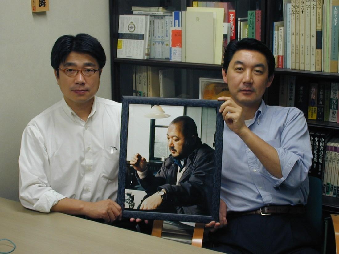 The Founders of Jiyukobo