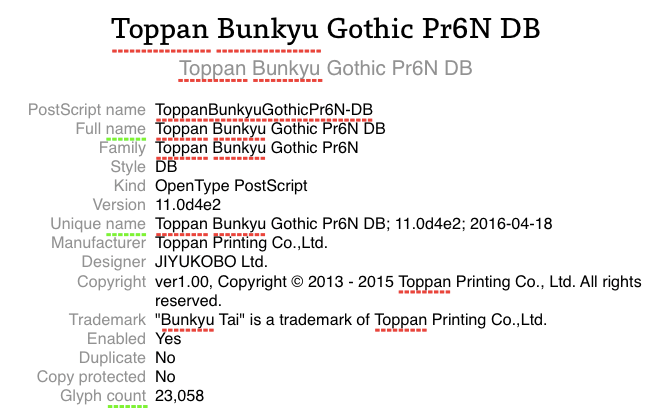 Toppan Pr6N DB 1