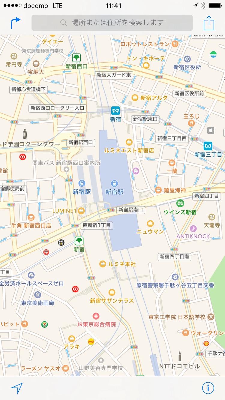 Shinjuku Apple