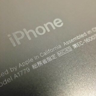 iPHone 7 Japan models have the FeliCa related MIC Certification on the case