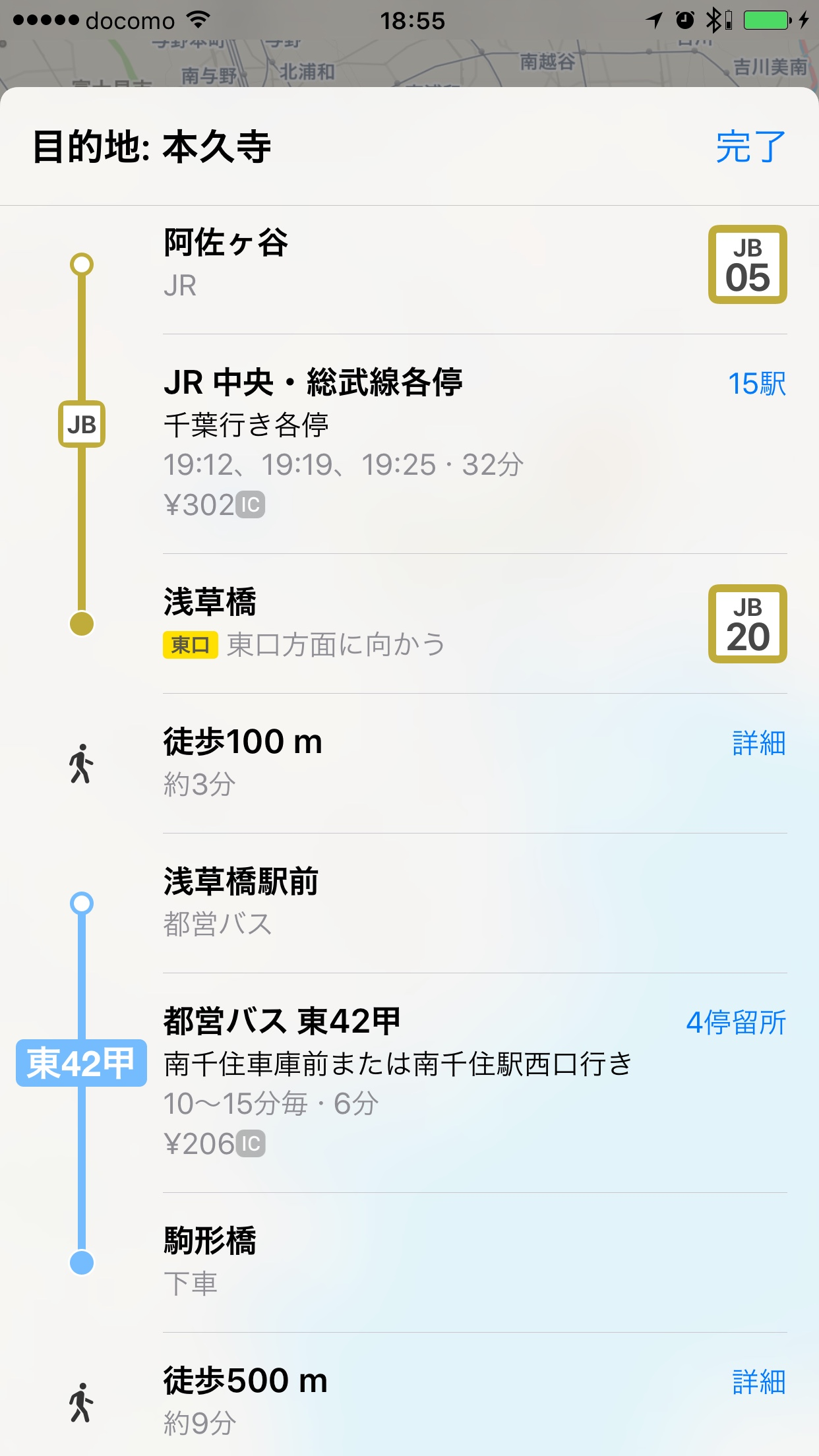 Transit route for train and bus.