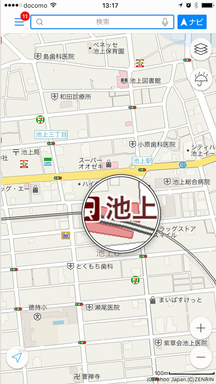 Yahoo Japan Maps Ikegami Station enlarged