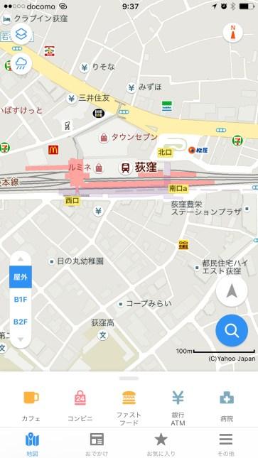 Yahoo Japan Maps v5 Ogikubo Station, Tokyo