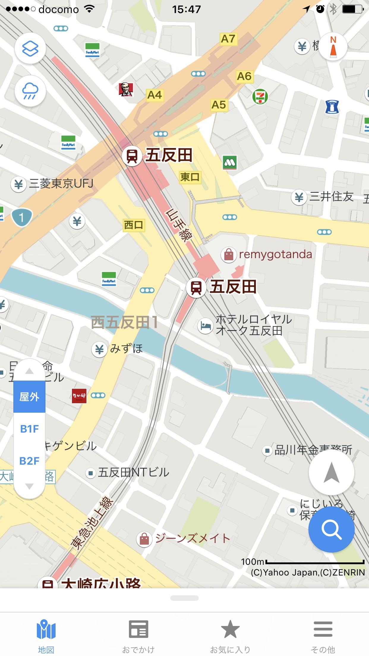 Yahoo Japan MAP v5 Gotanda Station, notice the indoor mapping UI in the lower left corner.