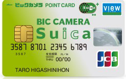 The BIC CAMERA JCB View Card is the best credit card for Apple Pay Suica Recharge. You earn BIC CAMERA and View points with no annual membership fee.