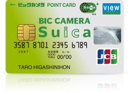 The Bic Camera JCB View Card is the best Apple Pay credit card for recharging Apple Pay Suica. You earn Bic Camera and View points with no annual membership fee.