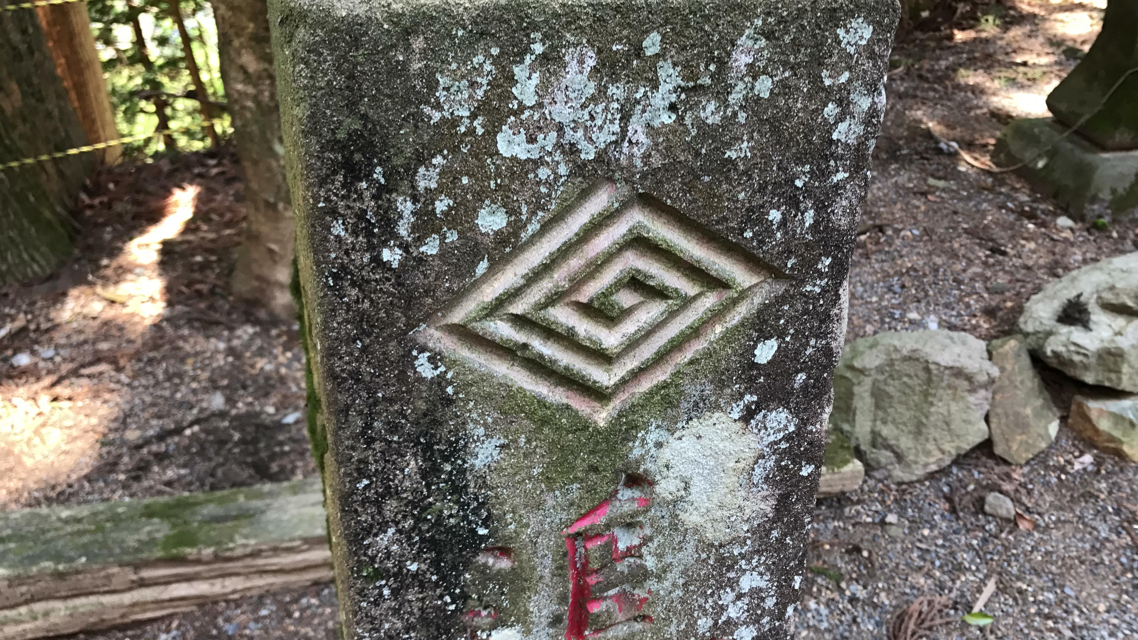 Kanseibo Temple mark