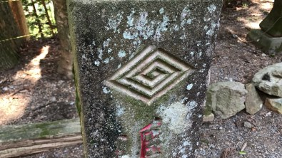 Kanseibo Temple mark