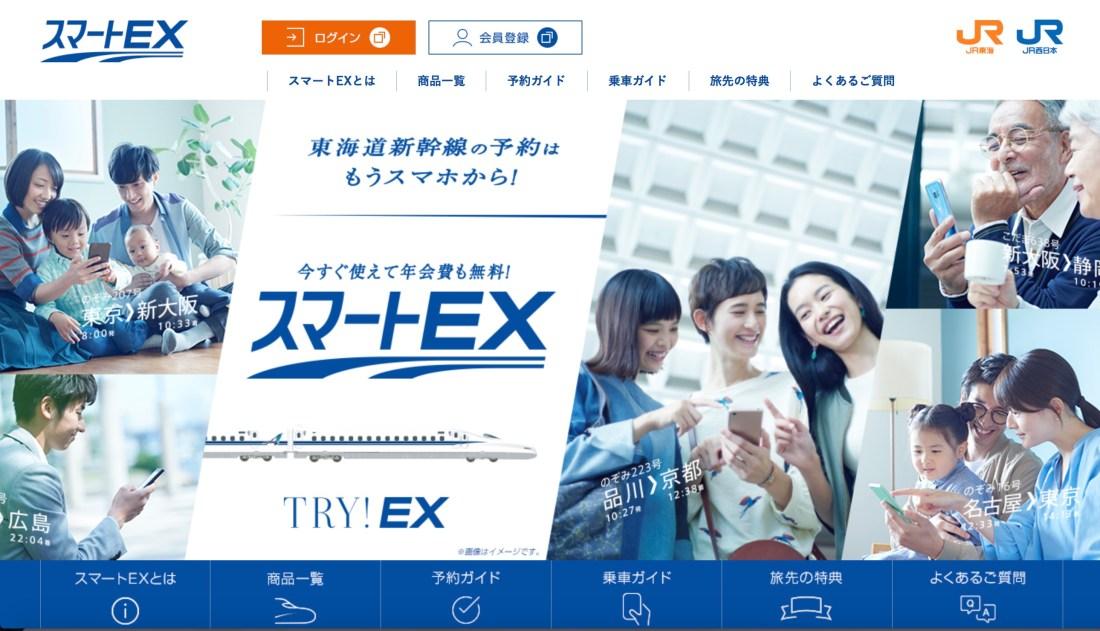 SmartEx HP