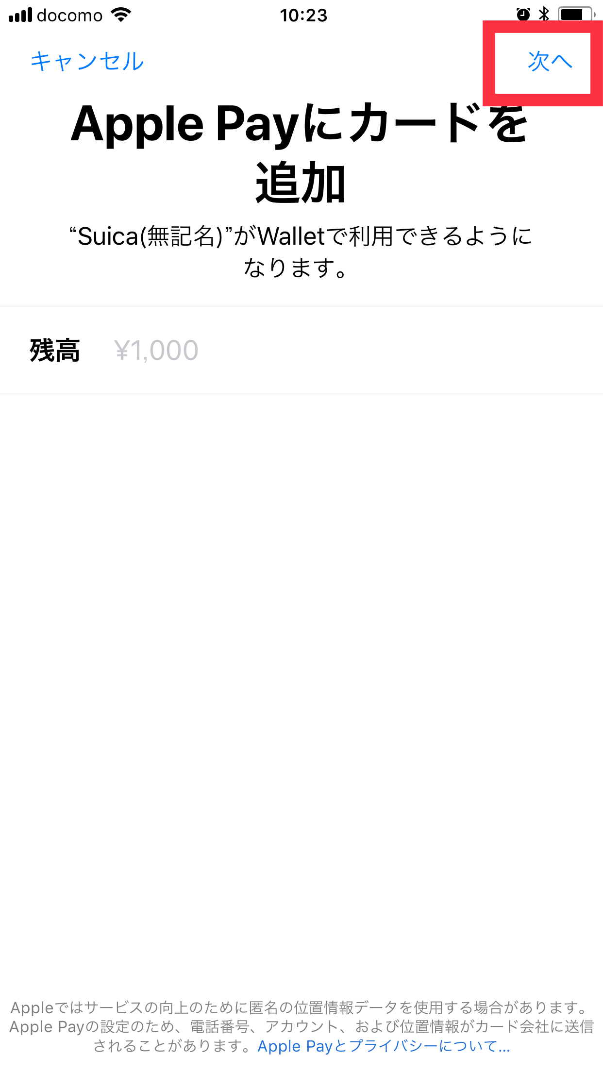 Suica App 8 add Suica to Apple Pay