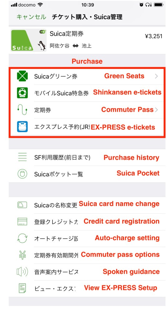 Ticket Purchase-Manage Suica is the heart of the Mobile Suica feature set.