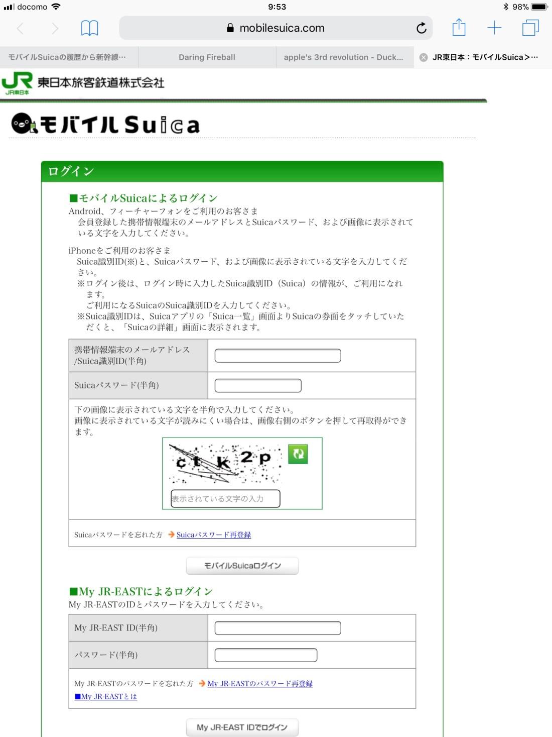 fullsizeoutput_6510
