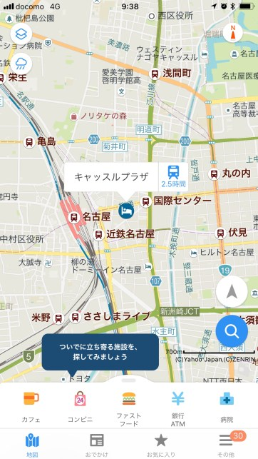 Maps Ata Distance - Japan map full