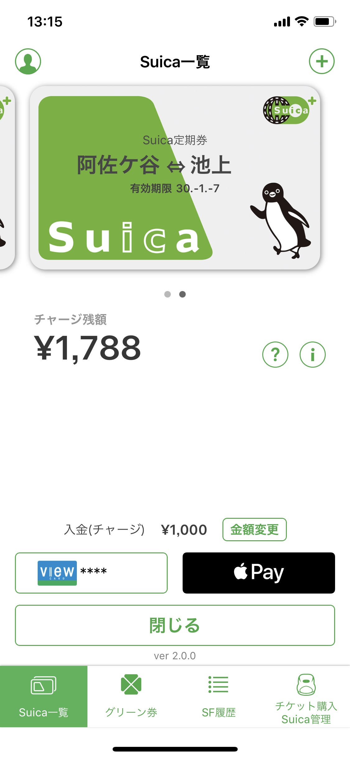 When added, the Suica App credit card appears in the recharge option next to Apple Pay