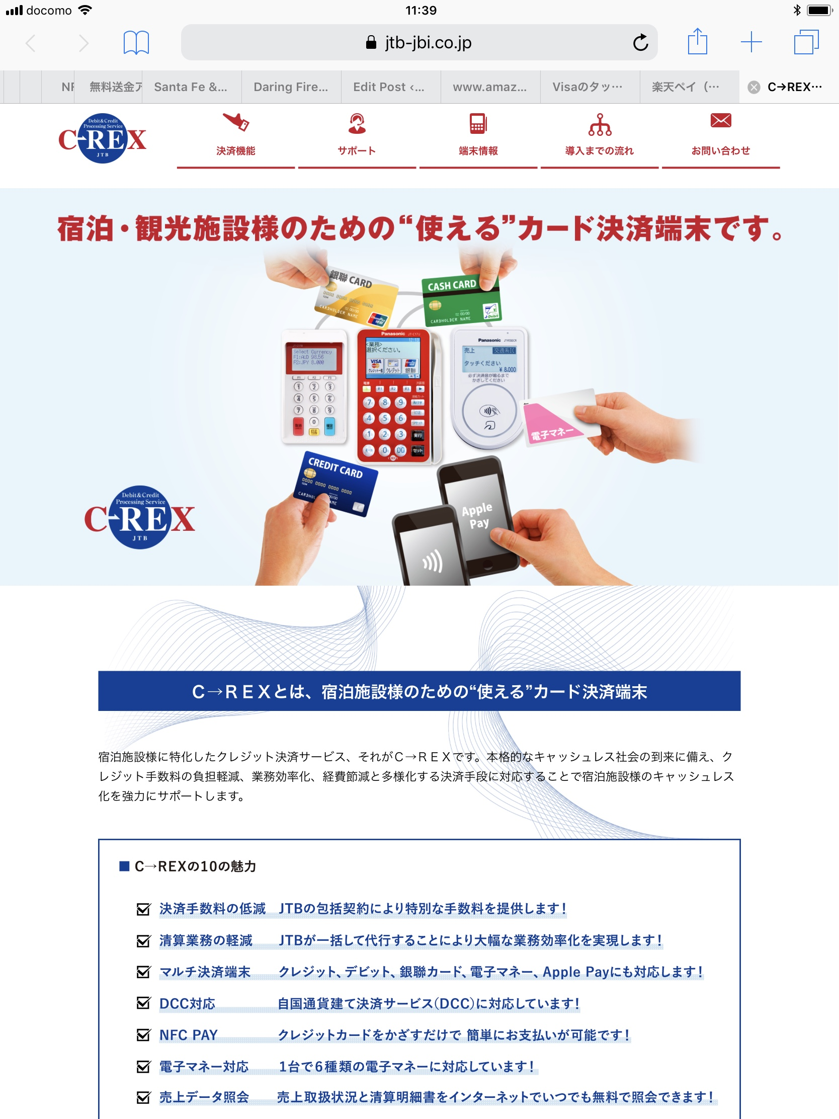 JCB and JTB offer the C-REX payment processing service for Japanese inns and smaller hotels. It supports all major payment methods including NFC Pay, one of the few solutions for smaller businesses.