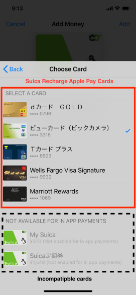 Confirm Suica Recharge Apple Pay status in the Choose Card window or chose another card.