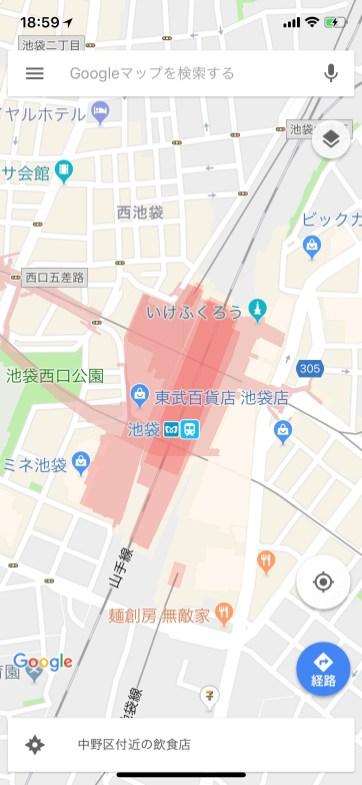 Google Maps Ikebukuro Station
