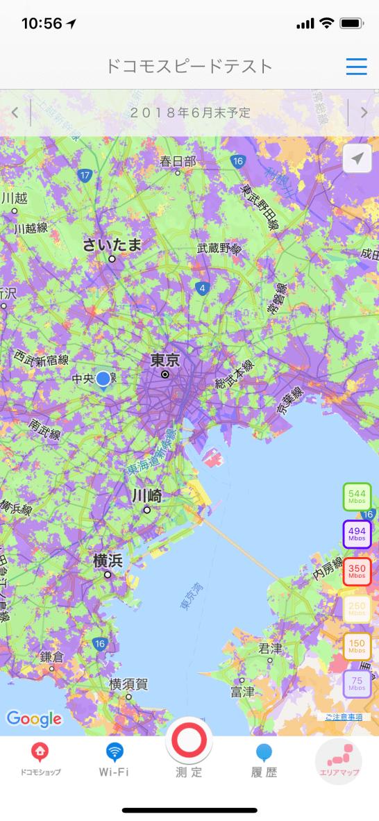 Docomo SpeedTest Map April 2018