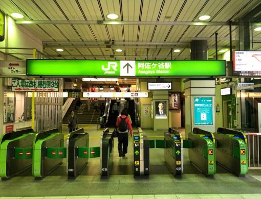 Asagaya JR Station East Gate