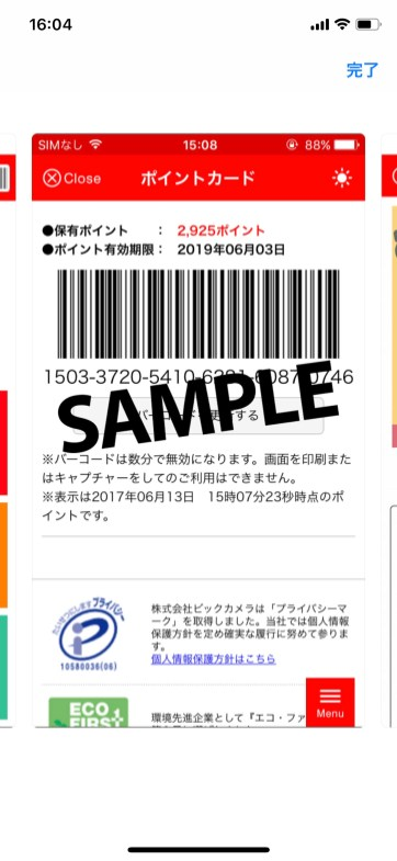 BIC CAMERA App 3 Bar Code Points