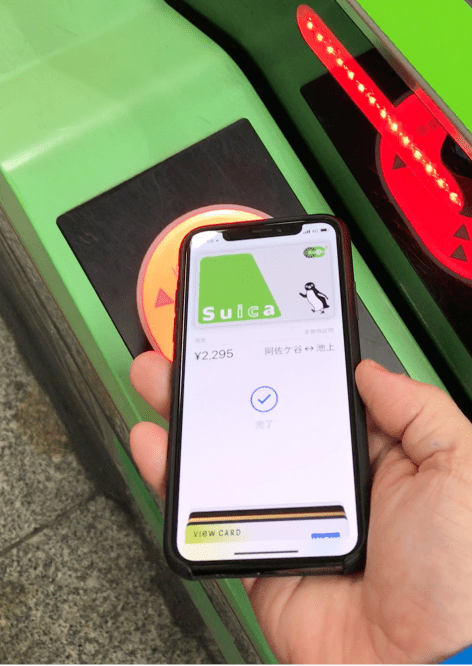 iPHone X Suica Error 2