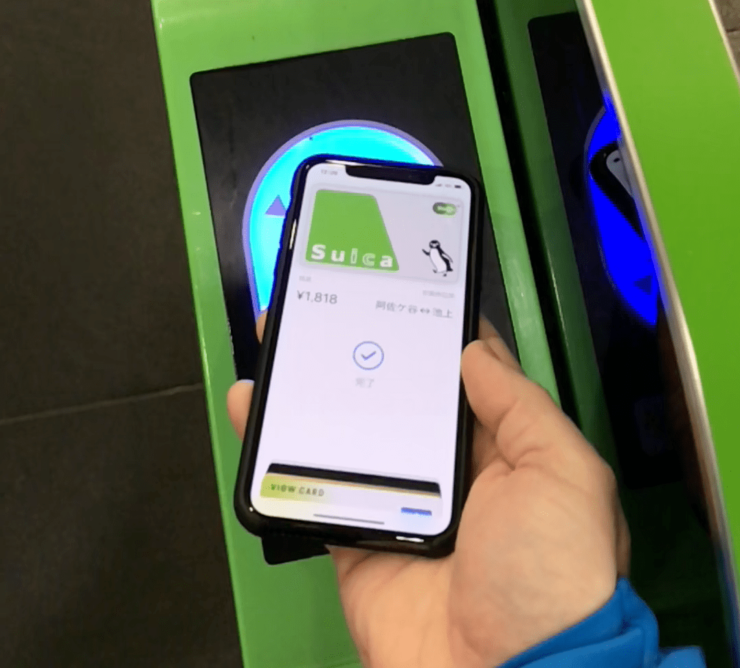 Apple Pay Suica Express Transit