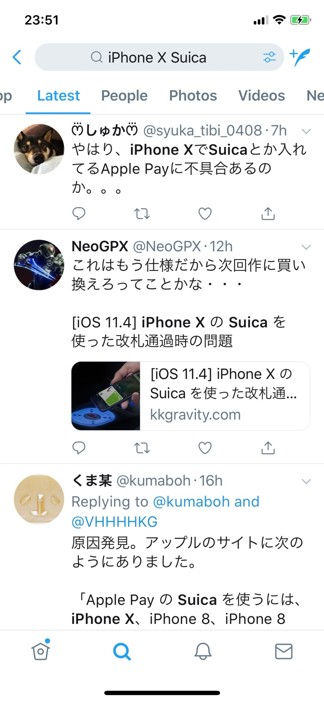 Japanese complaints of iPhone X Suica performance