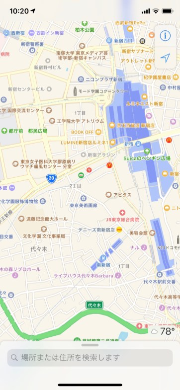 Apple Maps Japan Map Vomit