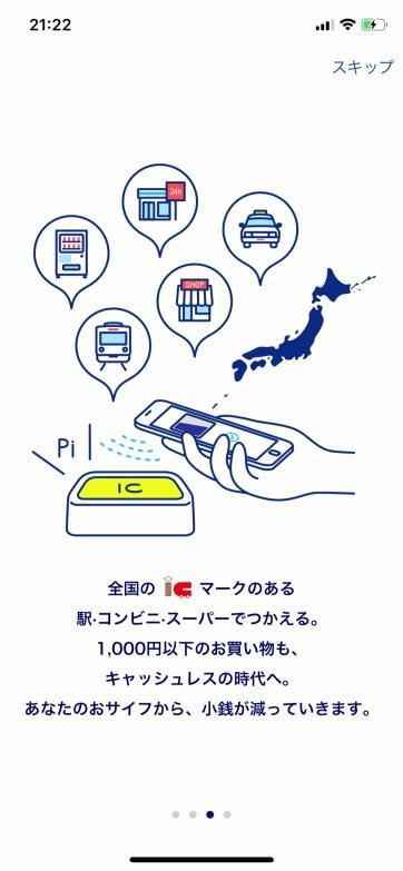 Mizuho Wallet Splash 3