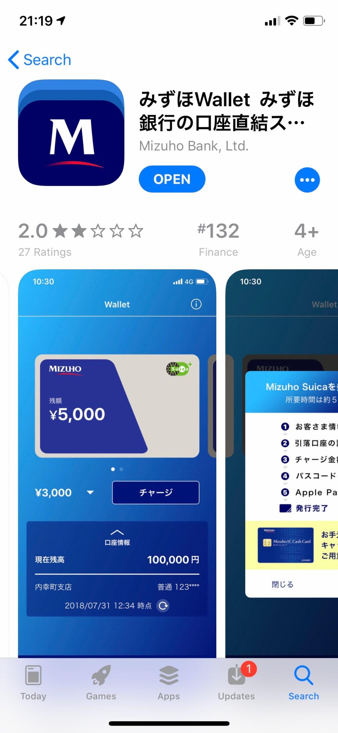 Mizuho Wallet iOS App