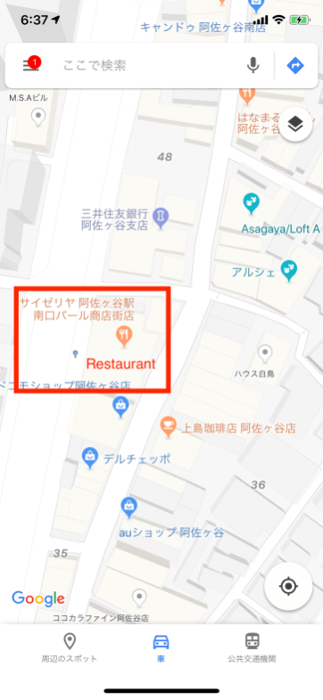 Google Maps only shows the 2nd floor restaurant of the location
