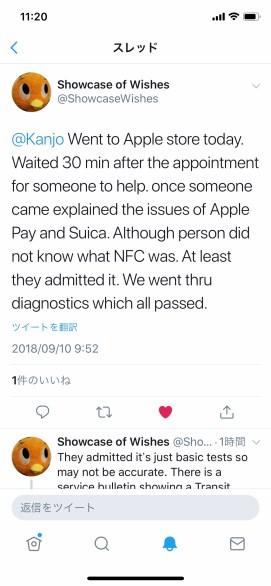 iPhone X Exchange USA 1