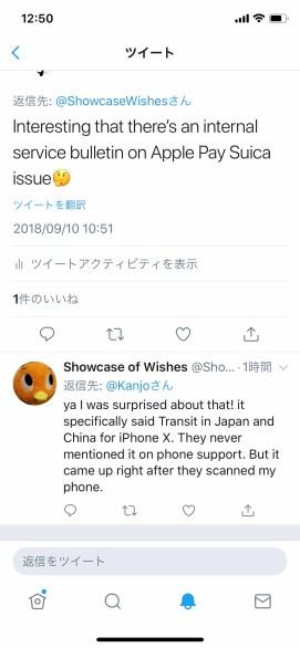 iPhone X Exchange USA 3