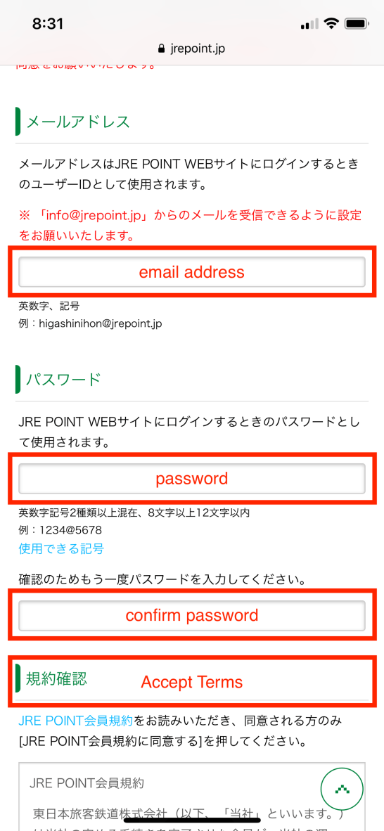 Enter a email address and create a password to start the process. I recommend you use the same email and password as Mobile Suica
