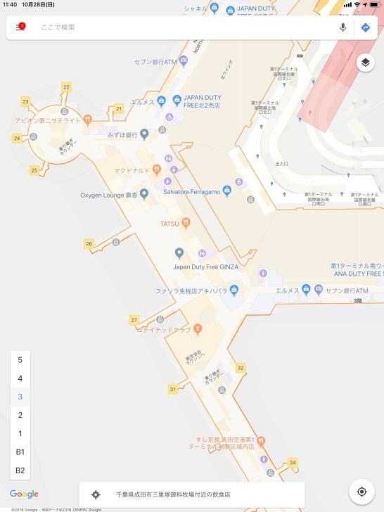 Google Maps Terminal 1 4F