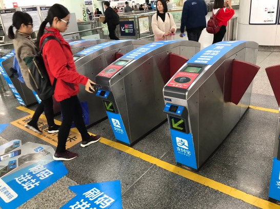 Japanese IT journalist Junya Suzuki posted pictures of Hangszhou Metro AliPay QR Code transit gates on Twitter https://twitter.com/j17sf/status/1062185632875724800?s=21