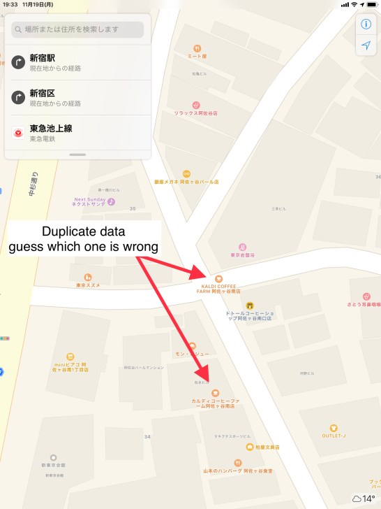 Data duplication is a common problem with Apple Maps Japan