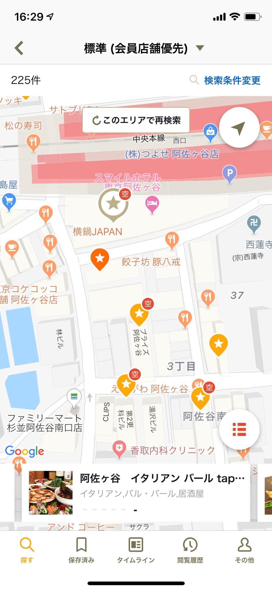 Google Maps in Tabelog