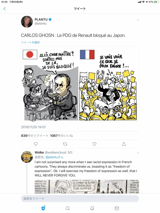 French cartoonist view of Japanese, what more do you need to know?