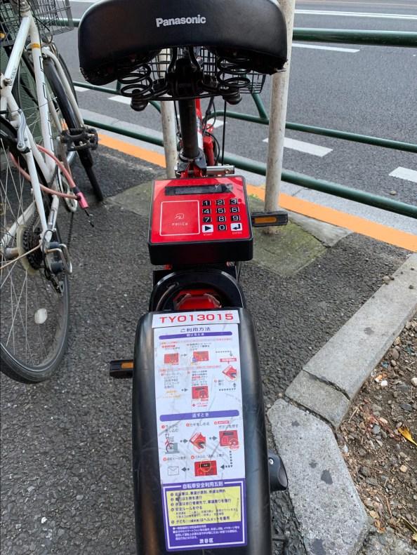 FeliCa bike 2