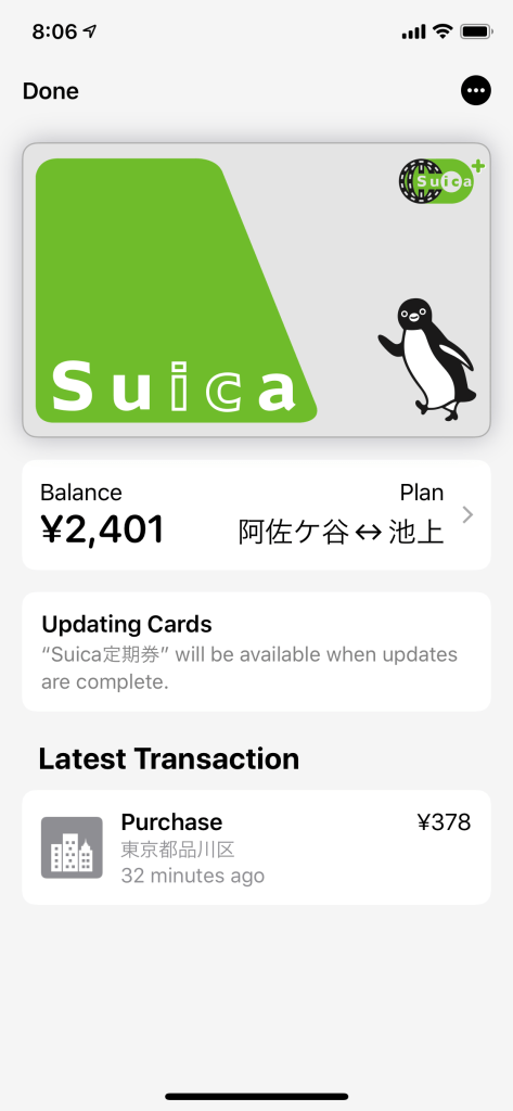Check status, when Updating Cards finishes and the Balance updates Suica•PASMO is ready to go