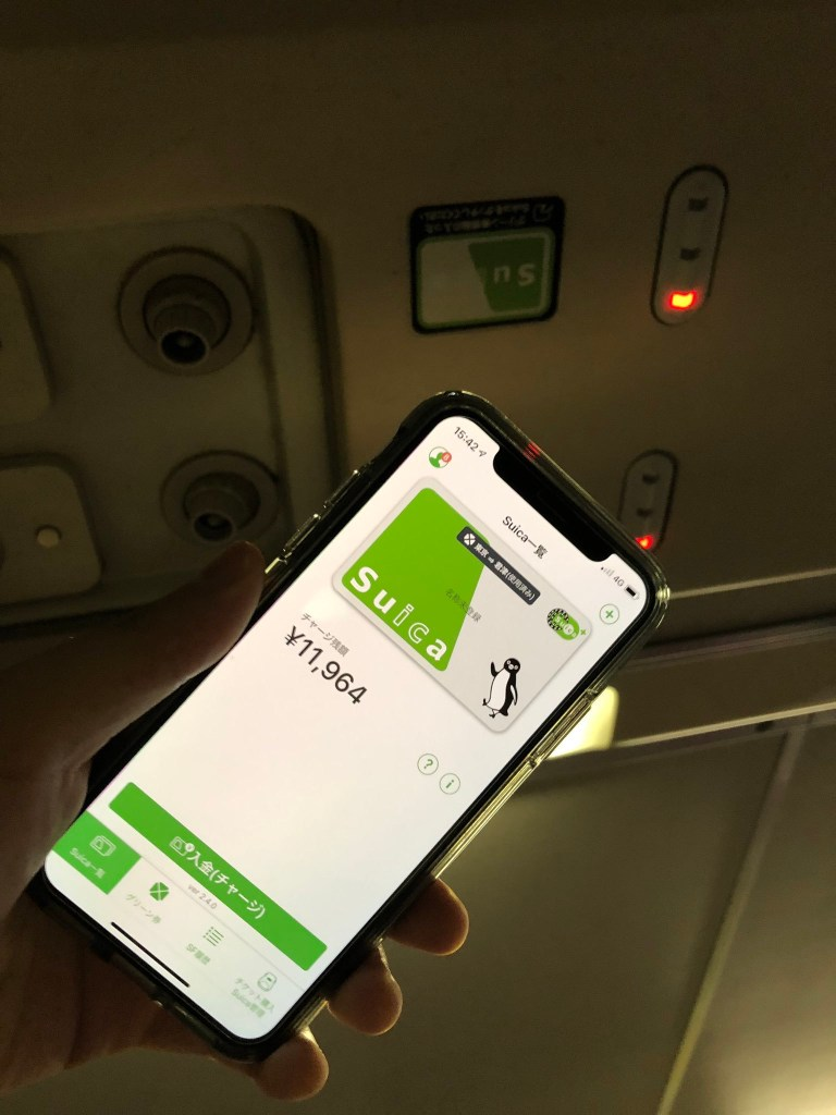 When your Green Seat Upgrade is used, Suica App displays a black upgrade used mark on your Suica card.