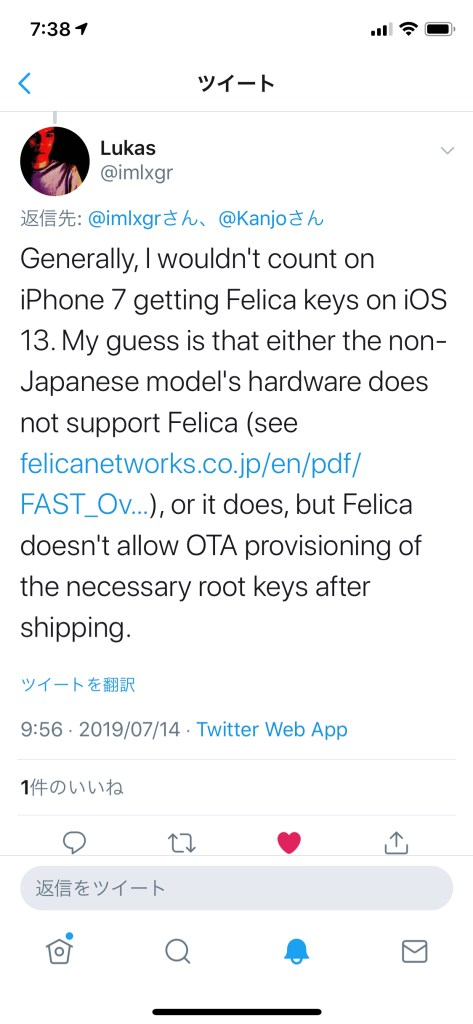 The Mystery of Apple Pay Octopus and iPhone 7 FeliCa Support