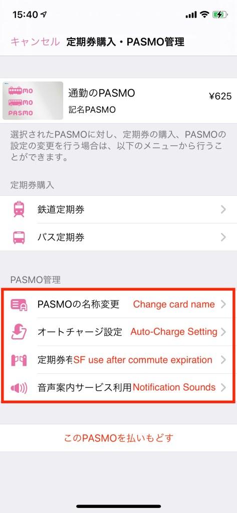 PASMO Management
