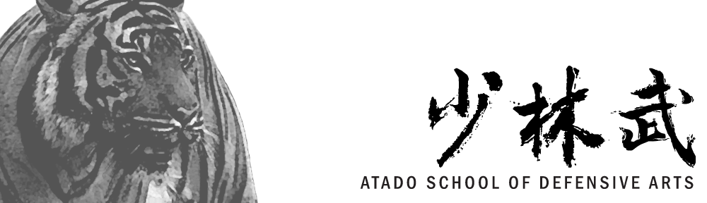 Atado School of Defensive Arts Logo