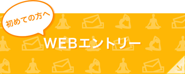 bana-webentry3