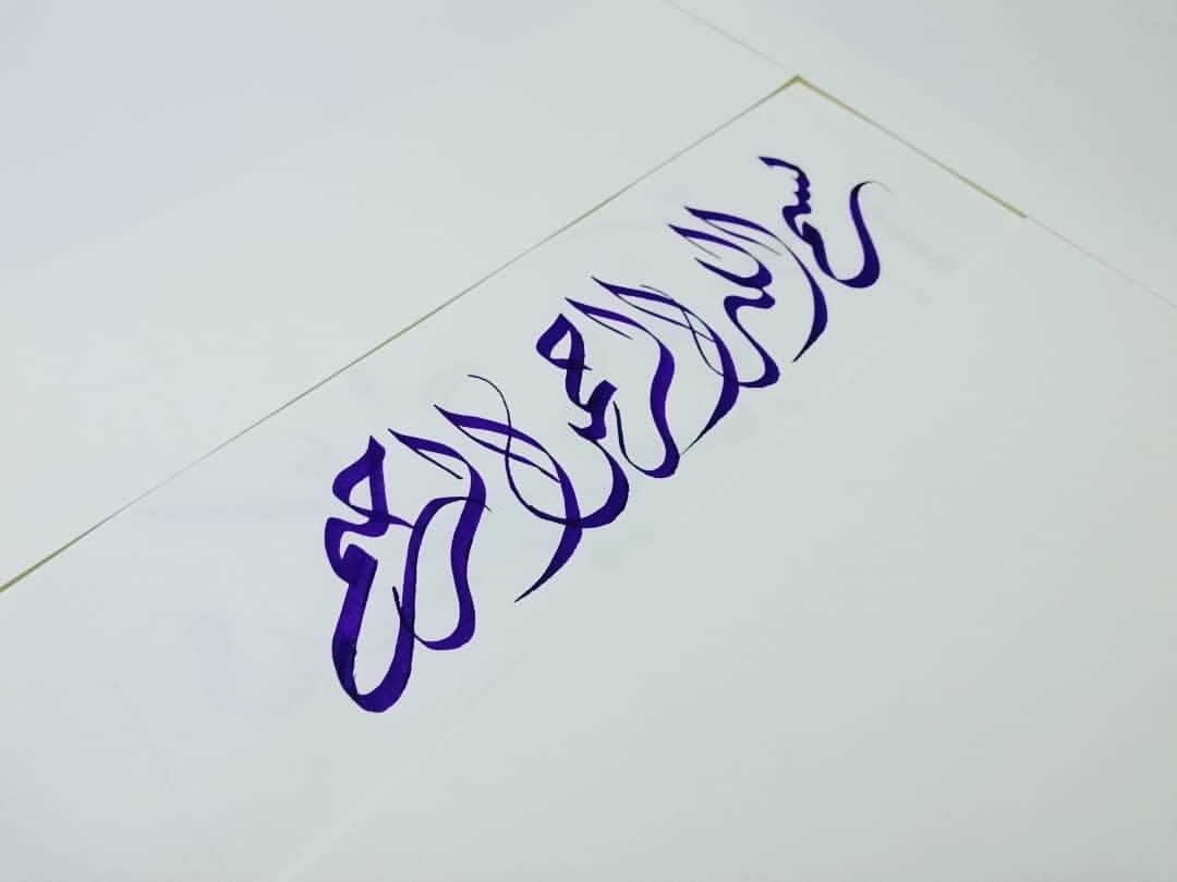 كتابة بسم الله الرحمن الرحيم بخط جميل الخط العربي الجميل اثارة مثيرة