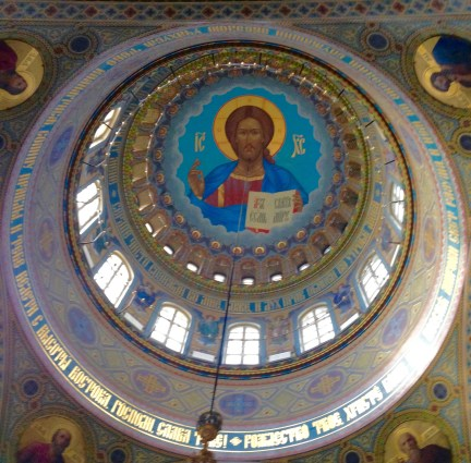 ceiling in the orthodox church