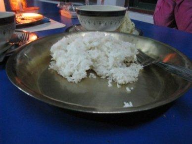nepal 1064